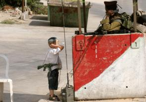 Hate by Israeli children.1