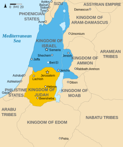 Israel and Judah Kingdoms 8the BCE